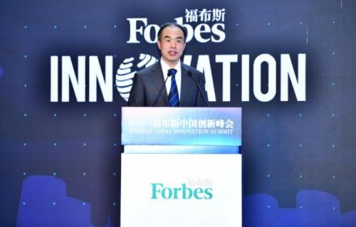 2020福布斯中国创新峰会在成都成功闭幕(图3)