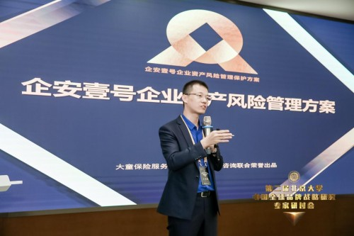 第二届北大中国全球品牌战略研讨会在杭州举行