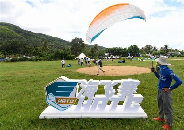 2020环海南岛飞行大赛:体旅融合,开拓海南全域旅游低空新视角