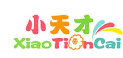 儿童玩具十大品牌排行榜Top10