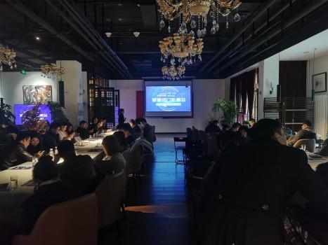 餐道北京私董会起航,全新小程序重磅来袭
