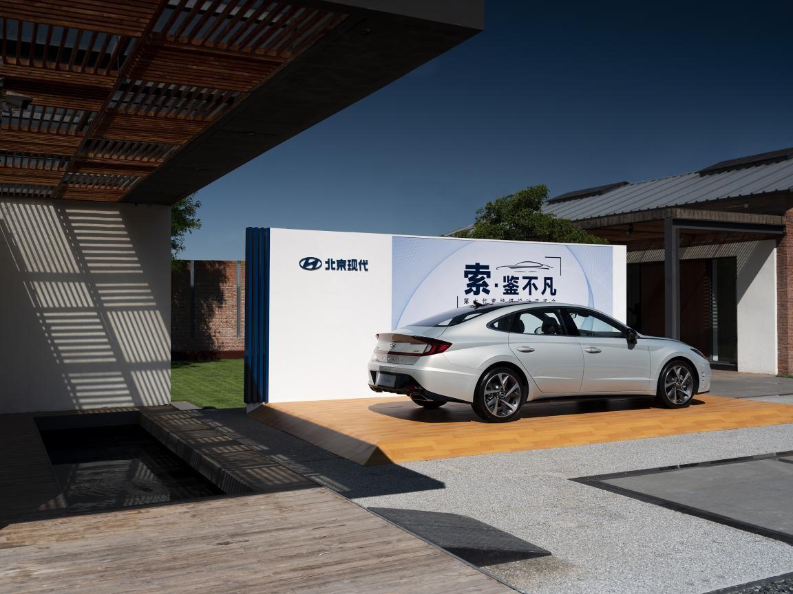 当汽车邂逅艺术 第十代索纳塔演绎B级车美学之道|北京现代ix35
