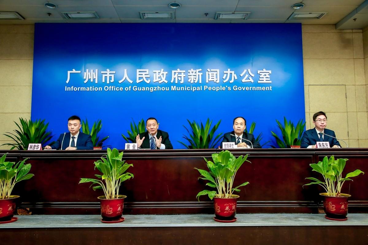 """""""健康中国 体育力量""""2020""""两个博览会""""将于月底在广州举办"""