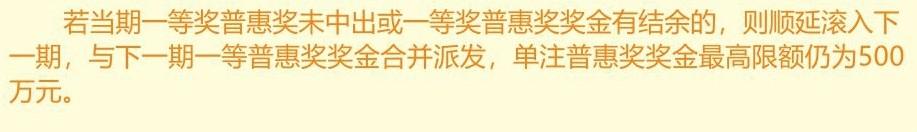 """福彩双色球""""12亿""""的大项目开始了 诚邀您的加入!"""