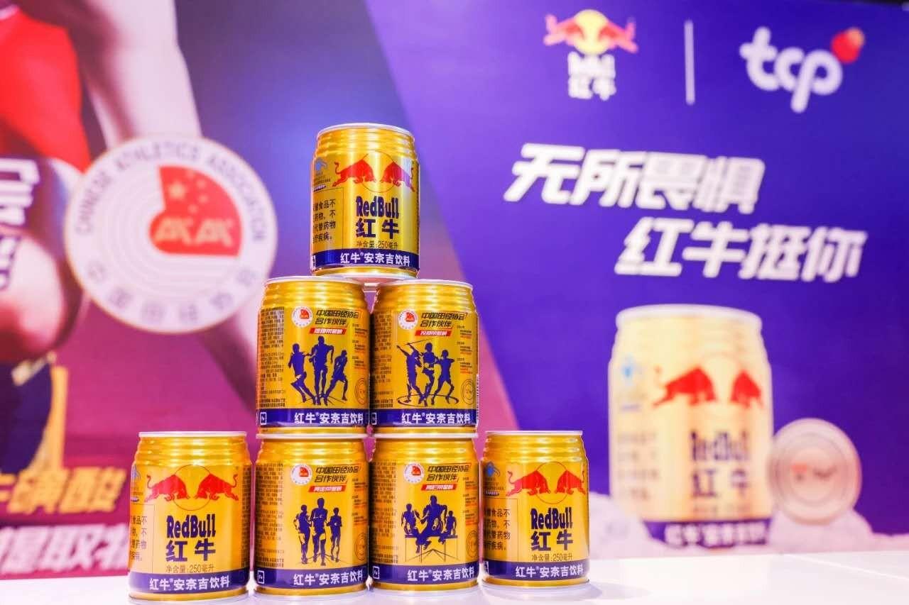 红牛安奈吉携手中国田径协会,助力全民健康运动