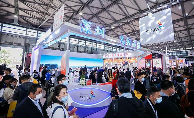 2020进出口食品(上海)创新发展论坛暨2021进口食品年礼发布会成功举办