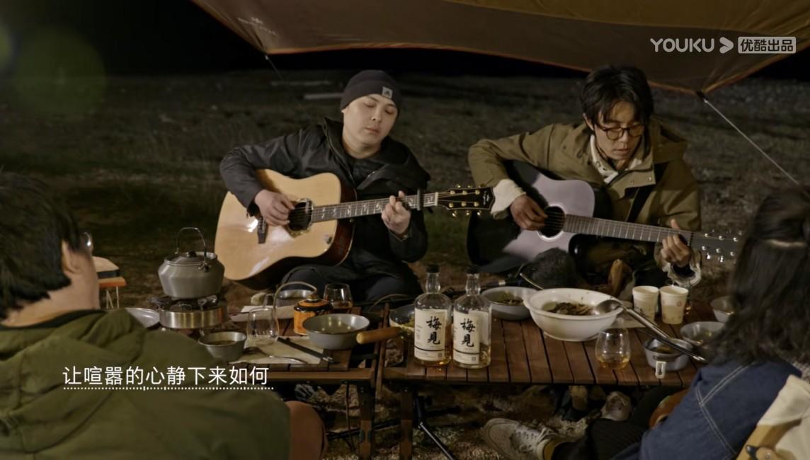 """陈鸿宇的""""理想三旬"""",可能是喝杯梅见做个梦"""