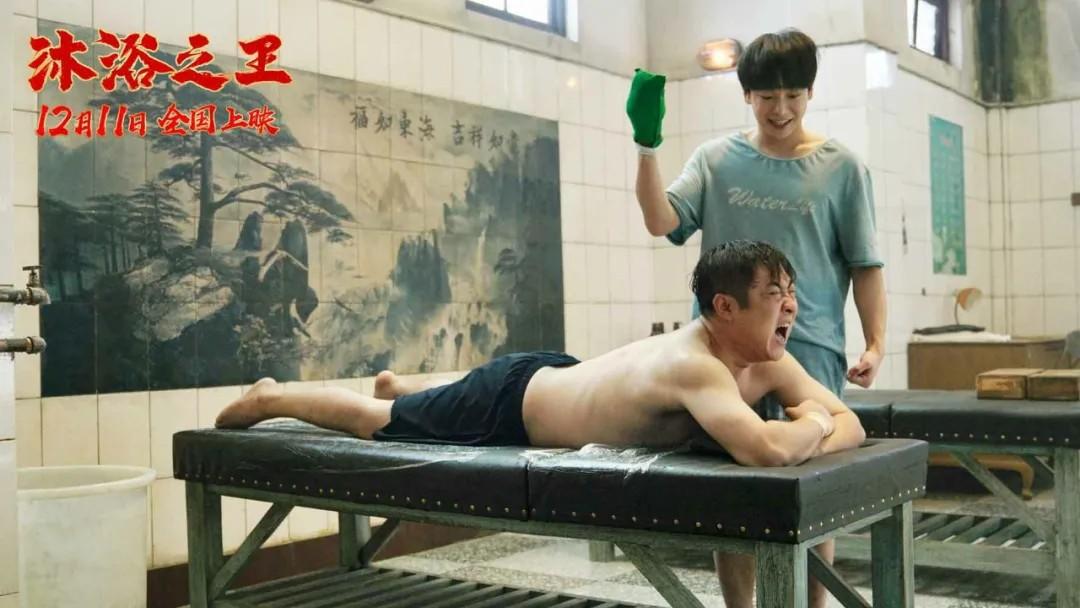 北京文化两部电影定档,内容大有看头