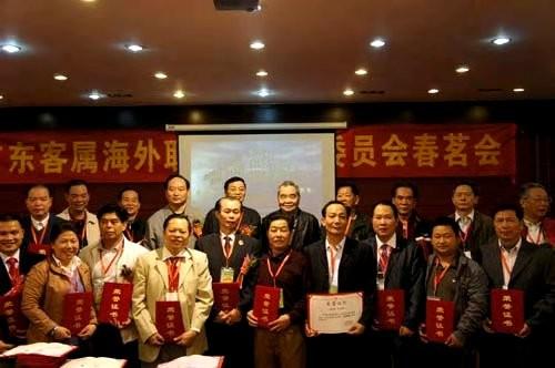 巫金星慈善家与广东省客属海外联谊会共成长的三十年