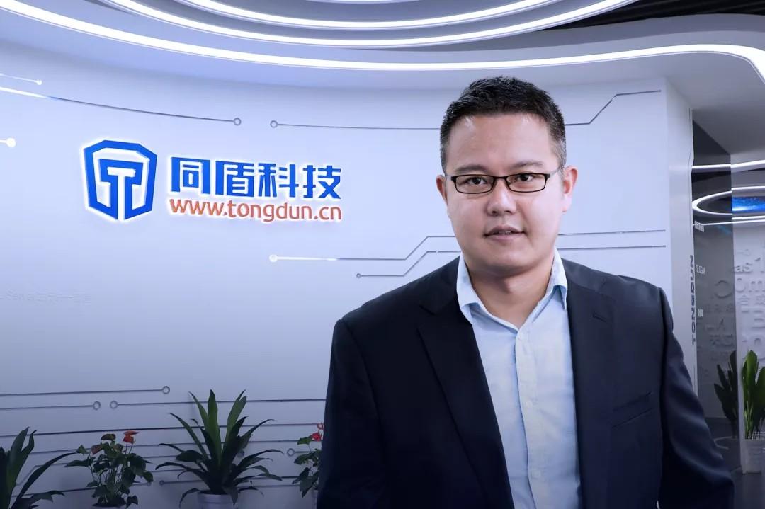华创资本专访|同盾蒋韬:智能分析决策将迎来技术国产化