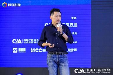 全了!MCC圈网互娱盘点2020中国内容商业大会全部看点