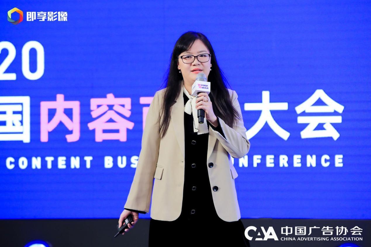 中国内容商业大会圆满召开,MCC圈网互娱布局2021