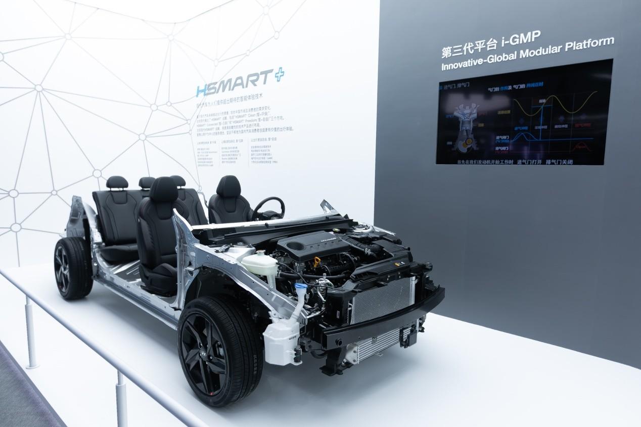 全新一代名图领衔北京现代携多款新品出击广州车展