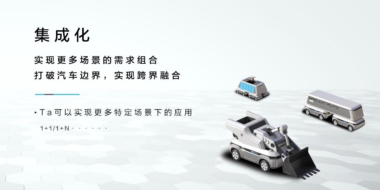"""广州车展首发!""""新宝骏智慧魔方""""让未来多一种可能"""