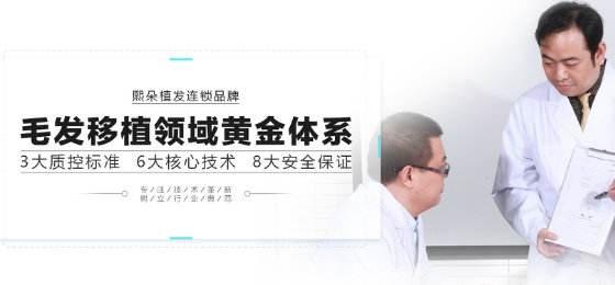 熙朵品牌技术.jpg