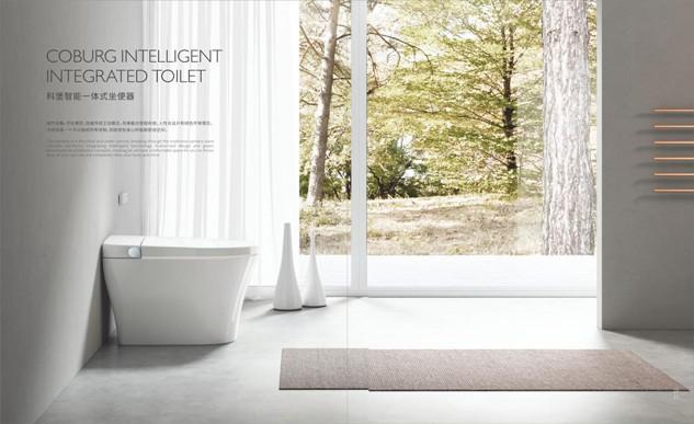 新时代如厕体验,科堡Coburg让您的卫浴空间更贴心