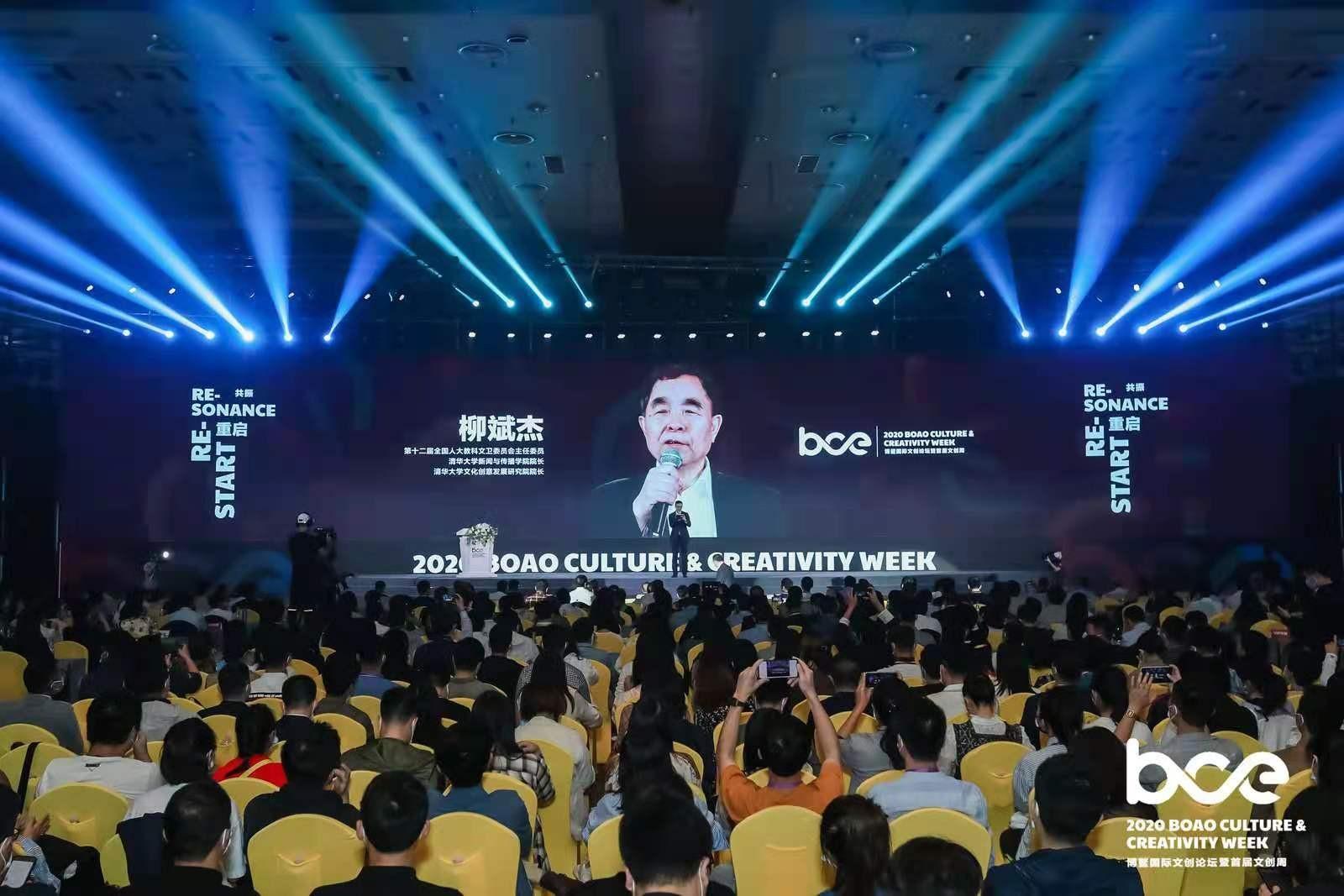 柔宇黑科技闪耀博鳌文创周,柔性技术助力文化产业数字化战略