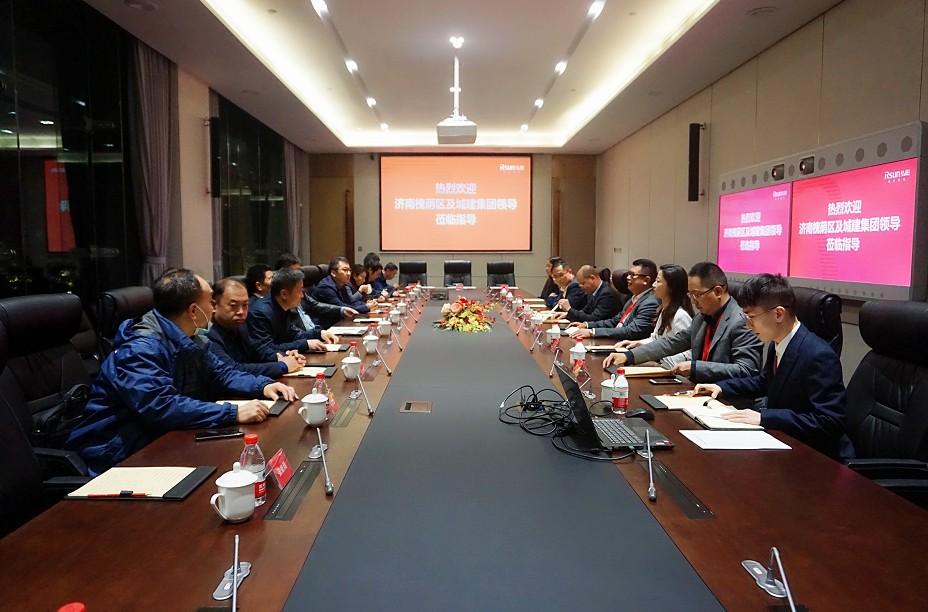 弘阳集团与济南市槐荫区人民政府、济南城市建设集团签定战略合作协议书
