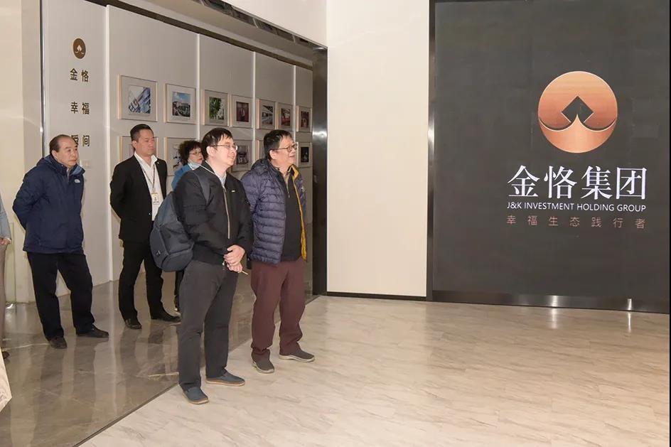 中國國際貿易促進委員會商業行業委員會會長曾亞非一行蒞臨金恪集團考察交流