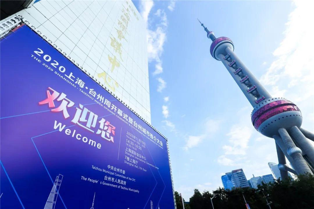 智能马桶台州造 !欧路莎卫浴亮相2020上海·台州周