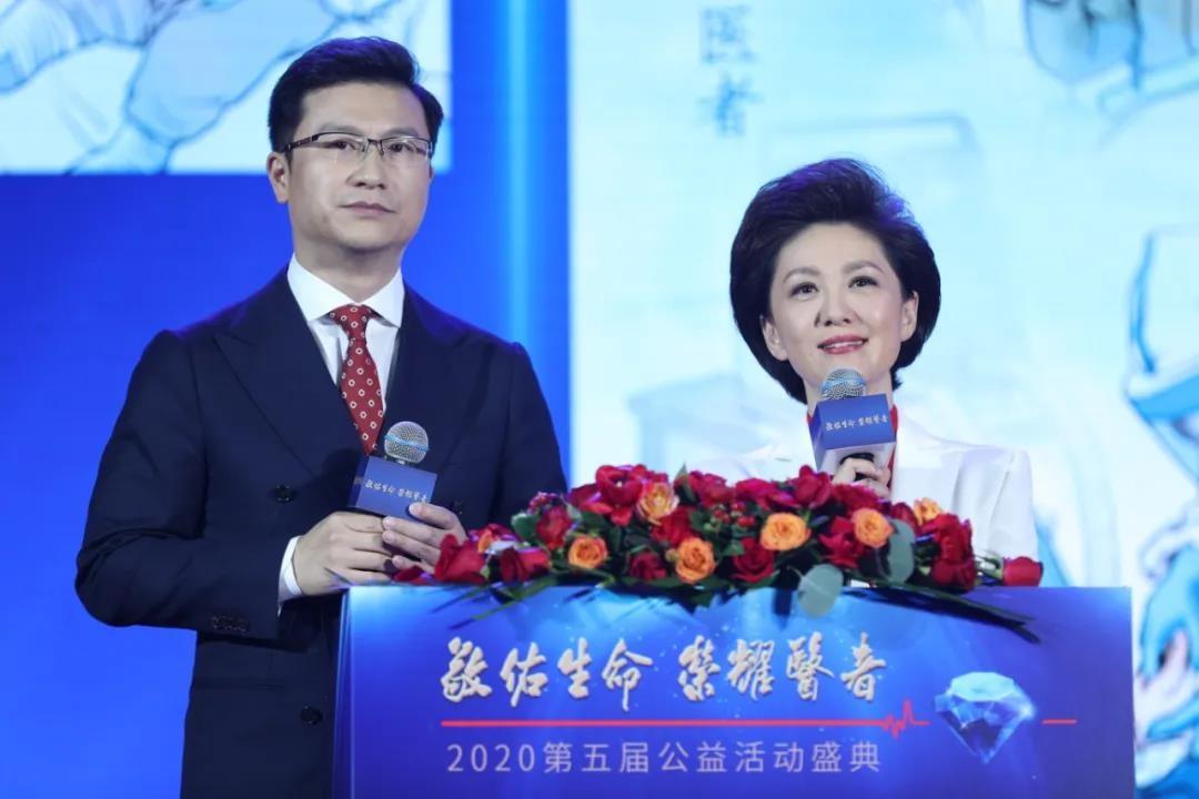 敬佑生命·荣耀医者|科大讯飞荣获科技助力战疫贡献奖