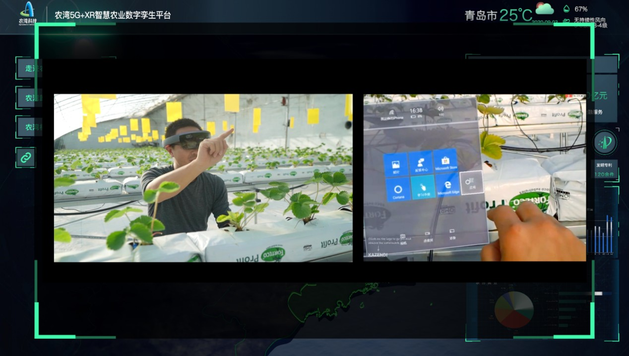 农湾科技紧随国家发改委号召,通过数字技术促进农业转型升级