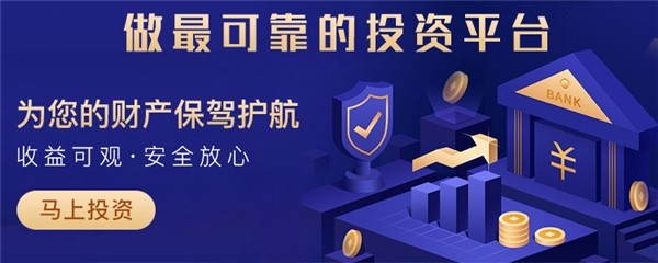 晟宝通投资:确保企业为公益拿出的真金白银落在了实处