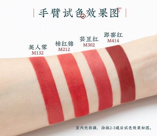花西子全新单品陶瓷口红,再现白瓷雅致莹润质感