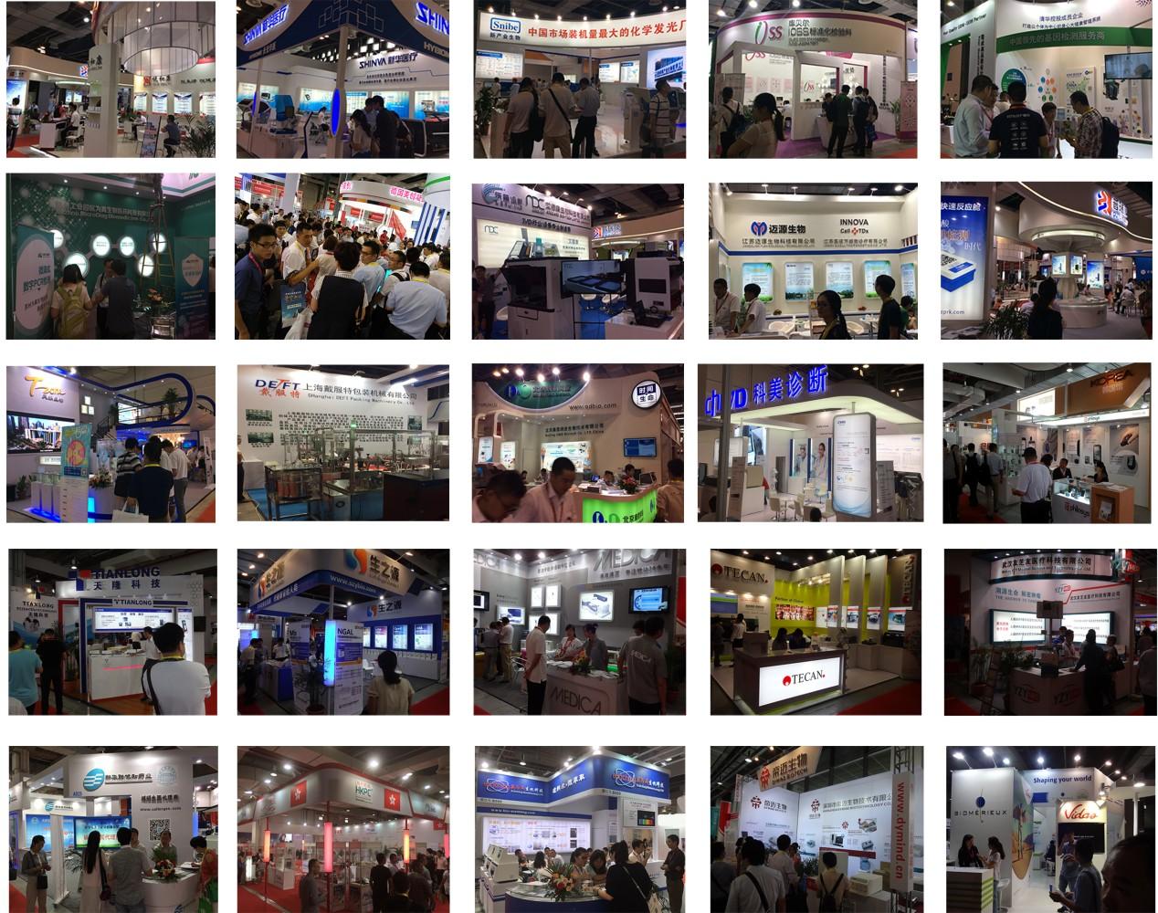 临床检验与实验室设备展览会,于12月28日拉开帷幕