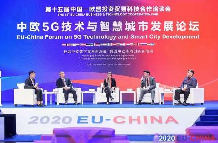 利亚德CMO刘耀东受邀参加中国-欧盟投资贸易科技洽谈会,强调城市智慧化