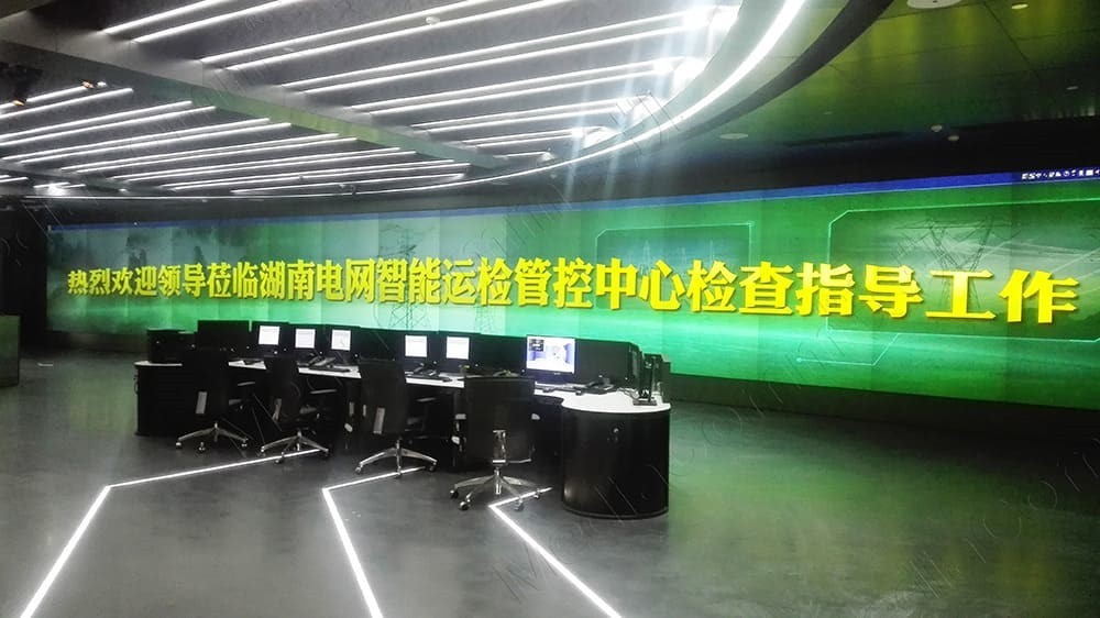 湖南电网智能运检管控中心.jpg