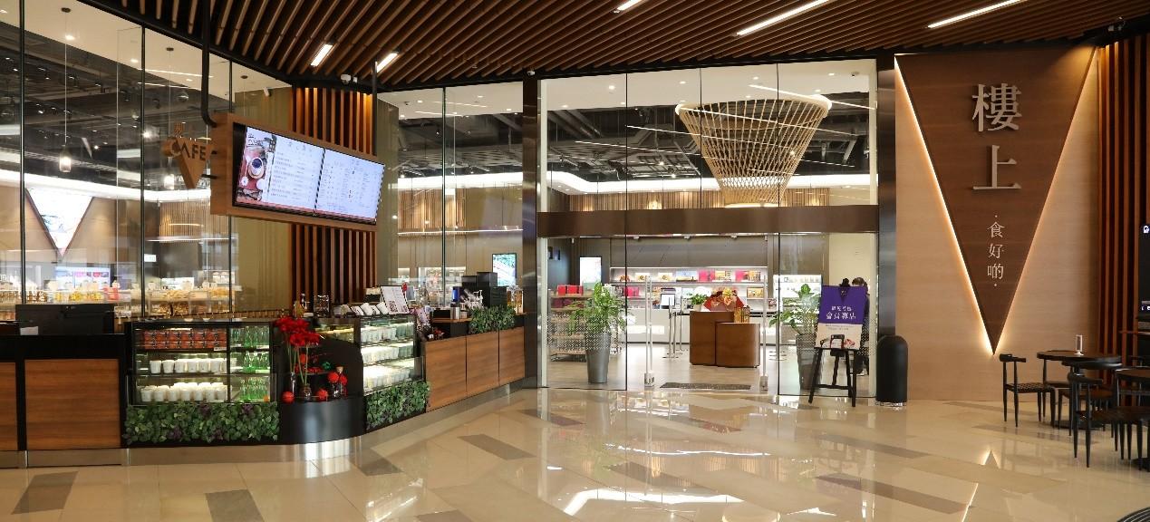 贺寿利&香港楼上,营养珍品上等好货尽在这里