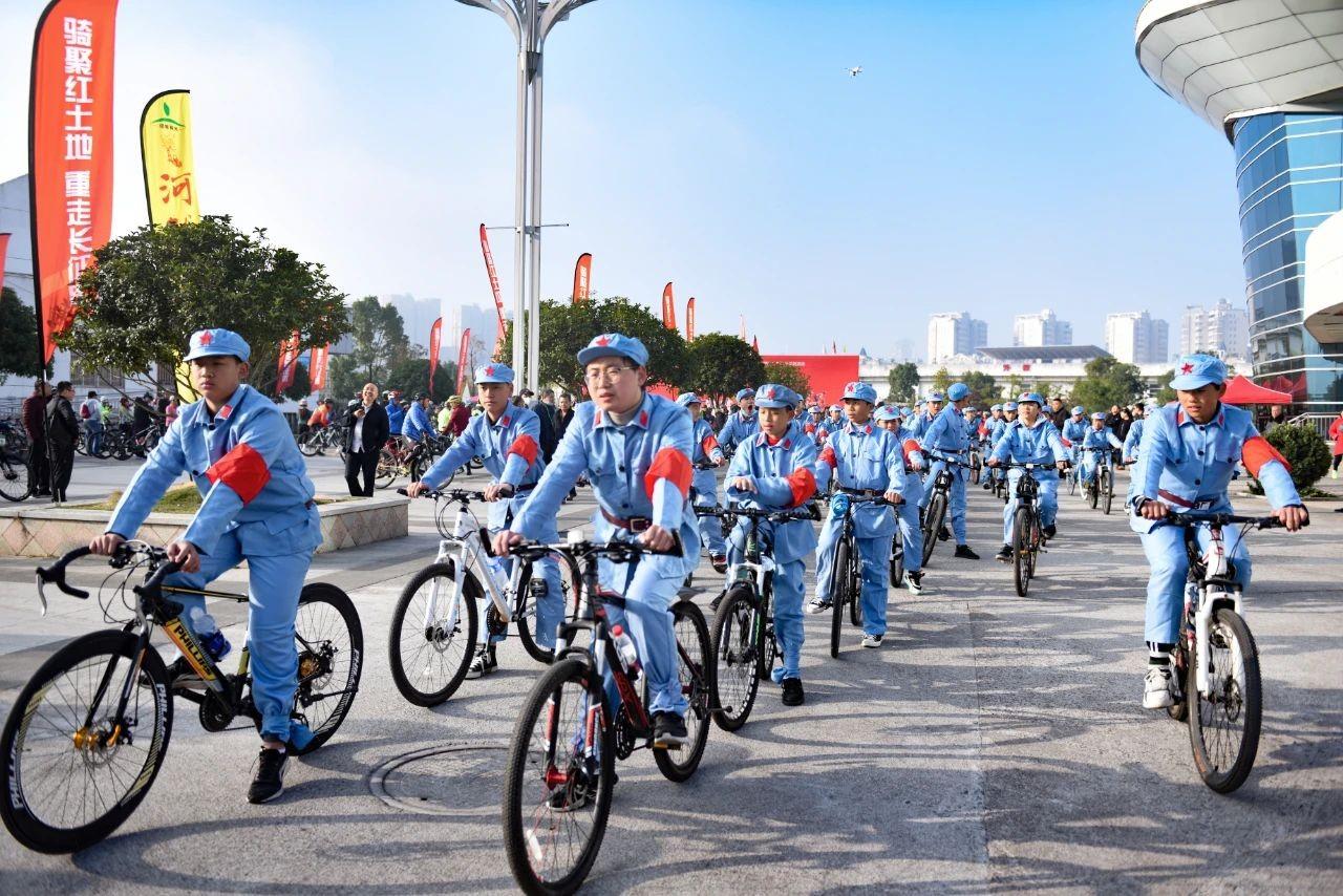 """""""骑聚红土地 重走长征路""""三明宁化自行车赛开赛了"""