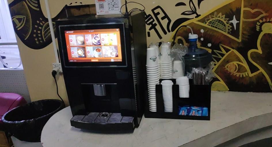 商用办公室现磨咖啡机,14寸无人技诺咖啡机,咖啡机厂家