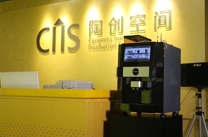 办公室咖啡机厂家,无人售卖咖啡售卖机,全自动现磨咖啡机