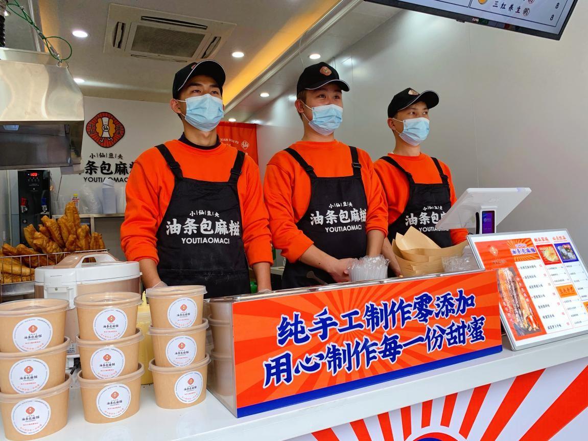 小仙豆夫油条包麻糍:传承非遗美食,创新经典小吃
