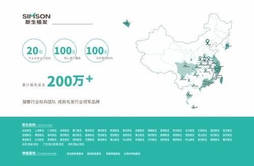 大咖齐聚,共话行业发展,毛发整形美容专家讲习团开启郑州站
