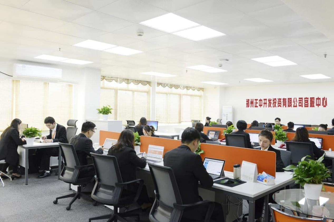 世界级的金融服务标准——郑州正中开发投资有限公司