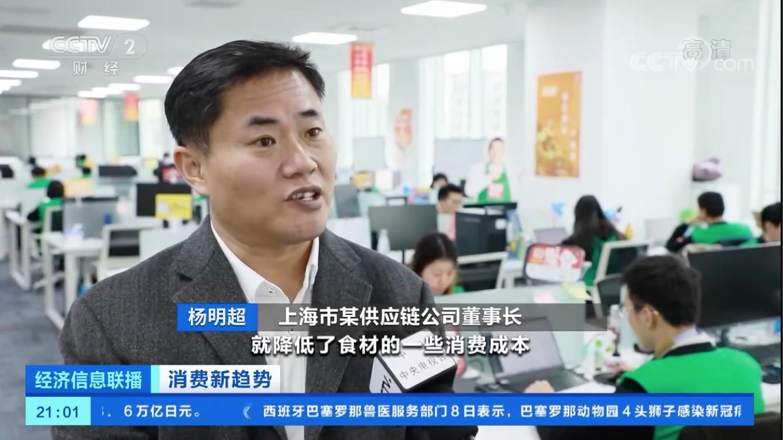 """锅圈食汇再登央视,国民火锅从""""体验经济""""转变为""""效率经济"""""""