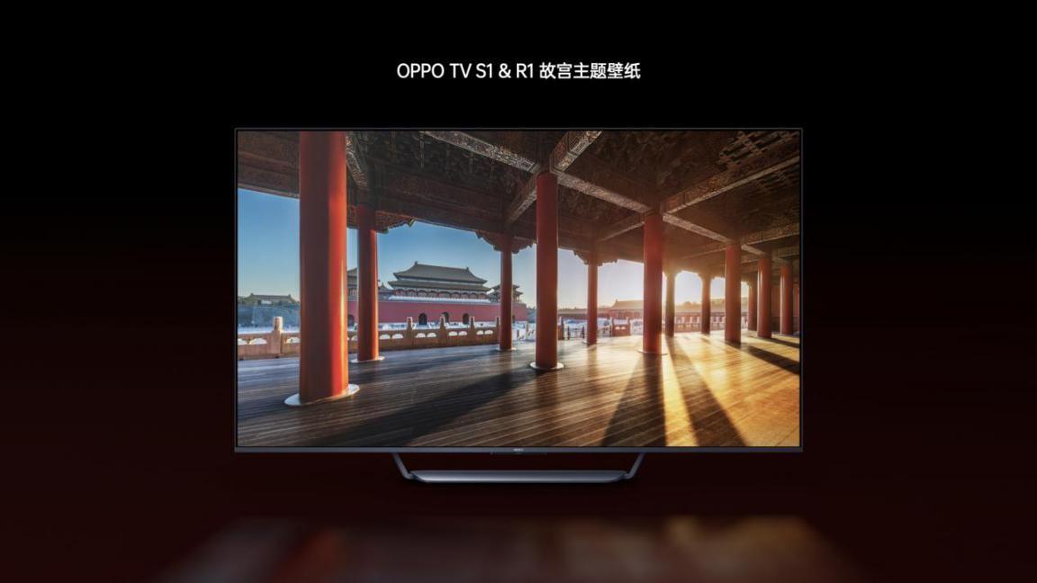 "OPPO Reno5系列正式发布,以""人像视频""开启视频手机新赛段"