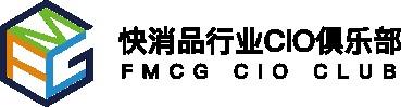 FMCG 第四届零售消费品行业CIO年会|奖项征集