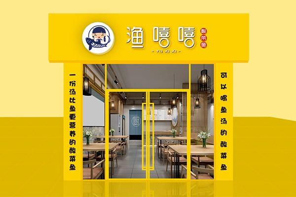 """新亮剑集团携手""""擂初味·擂椒拌饭""""荣登中国餐饮连锁加盟年度峰会"""
