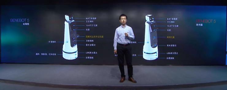 科沃斯机器人中毫米波雷达方案已经成熟?我看未必