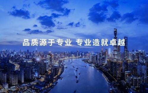 文韬教育:打造优秀教育平台,创造美好未来人生