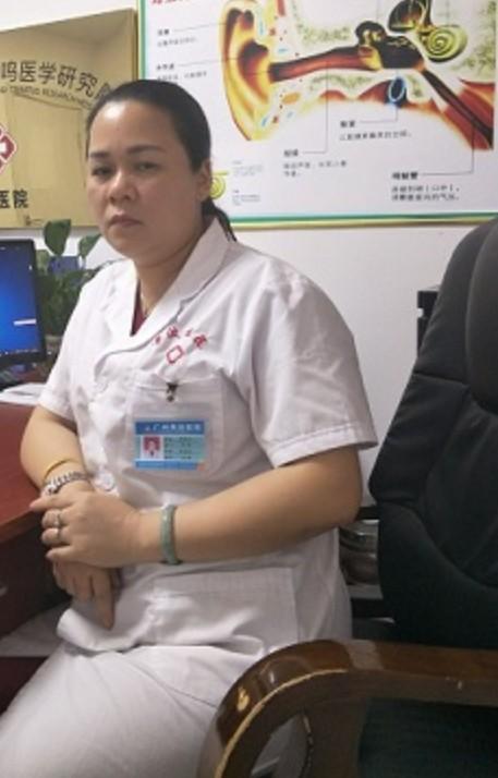 北京耳科专家北京聋哑专家李全义是真的吗.png