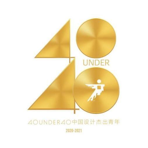 「云端意派」创始人李玉荣登「40 UNDER 40 中国设计杰出青年」榜单