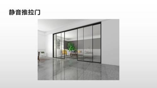 聚焦TATA木门新品发布会: TATA木门质量的匠心传承!