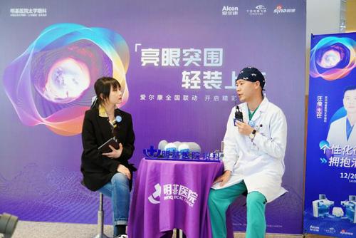 苏州明基医院太学眼科携手爱尔康,零距离见证个性化微飞秒过程