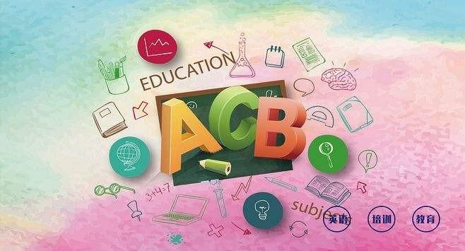 山东伯科瑞集团联手希朗教育,共同打造少儿英语强势品牌