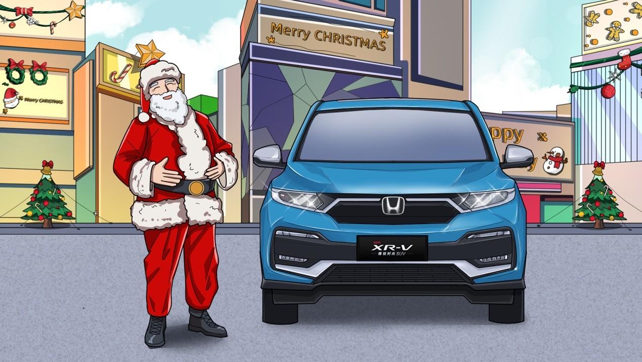如果SUV变成了圣诞老人,